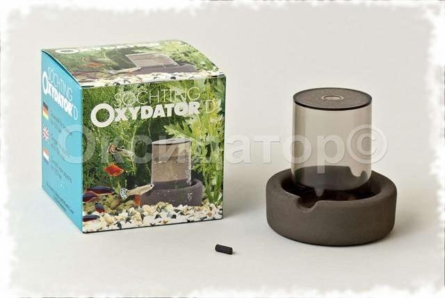 оксидатор D для аквариума
