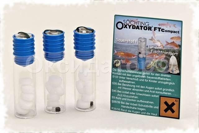 оксидатор ftc для аквариума