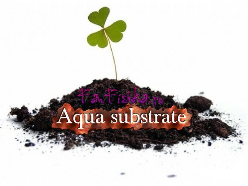 грунт для аквариумных растений