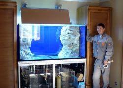 самп для аквариума