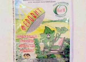 Удобрения для аквариумных растений своими руками10